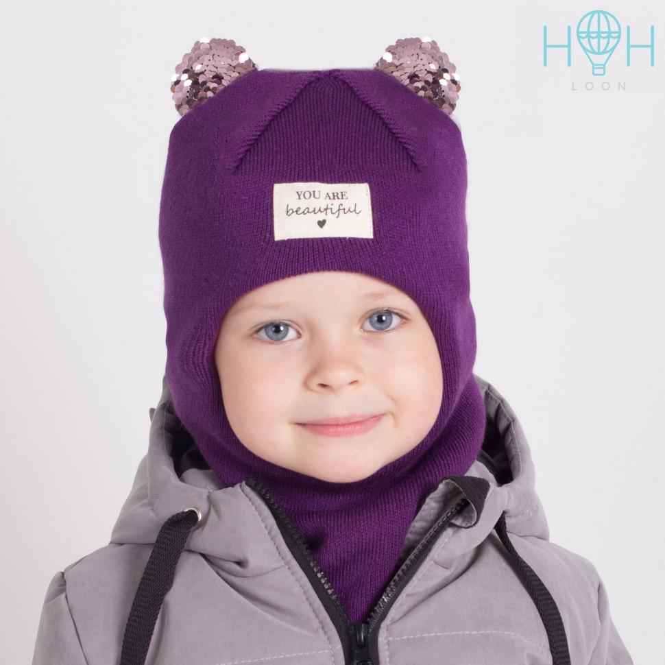 "ШЗ20-59091706 Зимняя шапка-шлем с маленькими ушками из пайеток и нашивкой ""You are beautiful"", фиолетовый"
